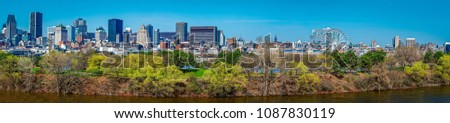 Panoramic view of Montreal in spring  #1087830119