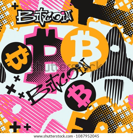 Bitcoin doodle style seamless funky pattern, digital currency symbol. Hype trendy cartoon hand drawn motifs, geometric elements painted with colorful ink brush strokes #1087952045
