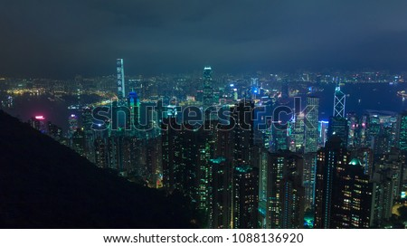 Cyberpunk city Hong Kong at night (skyscraper translation: happy new year) #1088136920