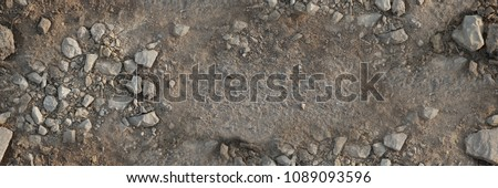 seamless dirt road texture background #1089093596