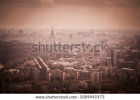 MOSCOW, RUSSIA - APRIL 30, 2018: Sparrow hills panorama in Moscow #1089445973