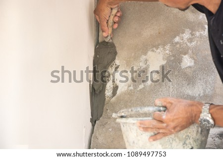 The Masonry repair cracking of the building. works with cement mortar cracking  #1089497753