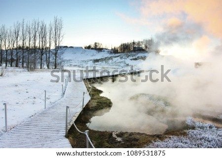 hot spring bath in the scret lagoon, iceland #1089531875