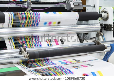 Large offset printing press or magazine running a long roll off paper in production line of industrial printer machine. #1089868730