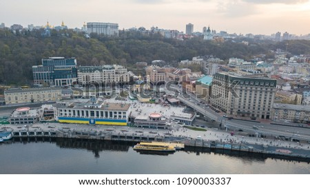 Aerial view of River Port, Podil and Postal Square in Kiev, the capital of Ukraine #1090003337