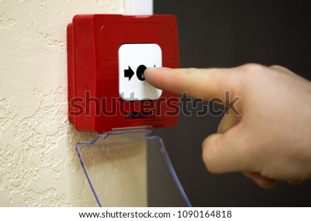 Fire alarm in an office or shop. Security of employees and customers #1090164818