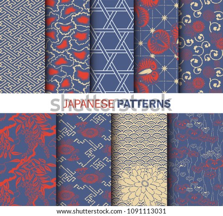 Japanese vector seamless patterns set.