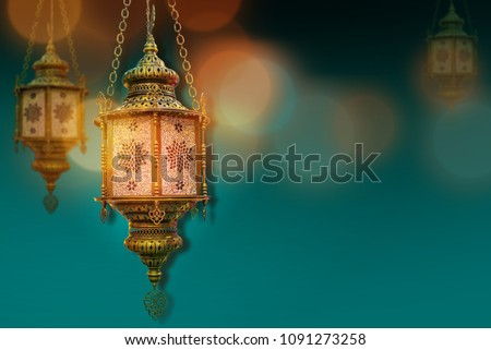 Ramadan kareem poster, celebration lamp lantern. Arabic islam culture festival decoration religious background Traditional muslim invitation card #1091273258