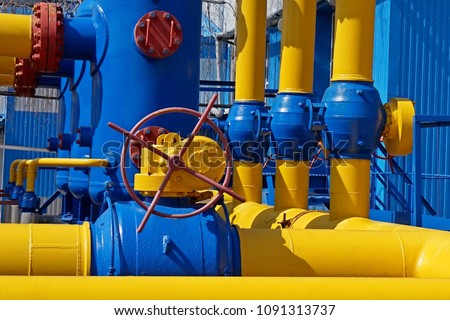 Gas industry, gas transport system. Communications, stop valves and appliances for gas pumping station. #1091313737
