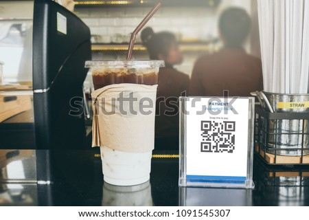 Qr code payment, E wallet , cashless technology concept illustration. QR tag in Coffee shop accepted generate digital pay without money. #1091545307