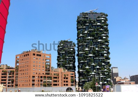 Milano, Italy, July 5. 2016, Bosco verticale, green houses #1091825522