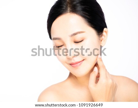 close up Beautiful woman face with skin care concept #1091926649