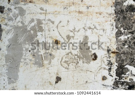Old dirty metal coated with white paint #1092441614