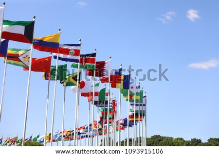 A view of the flying flags of all nations in the wind in Seoul Korea / the flying flags of all nations in the wind