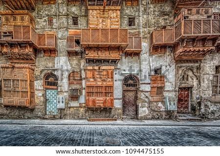 Historic City of Jeddah Royalty-Free Stock Photo #1094475155