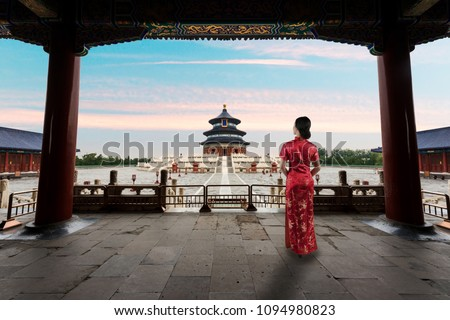 Asian young woman in old traditional Chinese dresses in the Temple of Heaven in Beijing, China. Landscape and culture travel, or historical building and sightseeing concept #1094980823