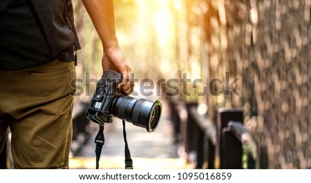 Nature Photography Concepts Professional photographer #1095016859