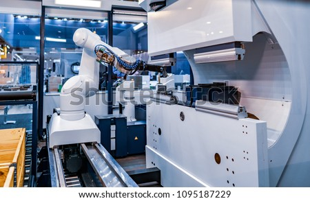 Robotic Arm production lines modern industrial technology. Automated production cell. #1095187229