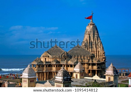 Temple of Lord Shiva in Somnath, Gujarat, one of most famous Jyotirlinga of india. #1095414812