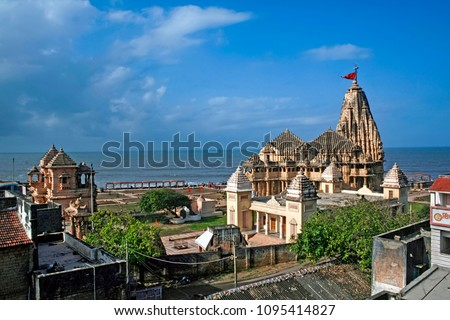 Temple of Lord Shiva in Somnath, Gujarat, one of most famous Jyotirlinga of india. #1095414827