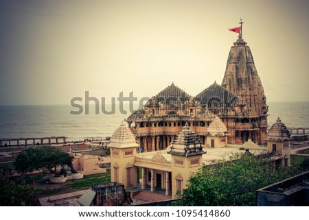 Temple of Lord Shiva in Somnath, Gujarat, one of most famous Jyotirlinga of india. #1095414860