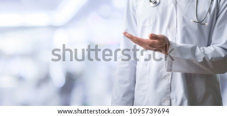 Doctor on hospital background #1095739694