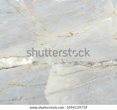 White marble texture abstract background pattern with high resolution. #1096129739