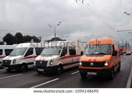 MOSCOW - SEPTEMBER 11, 2016: Moscow City Day celebration, 869th anniversary. Transport drives along Sadovoye ring in Moscow. First Moscow Parade of City Transport. #1096148690