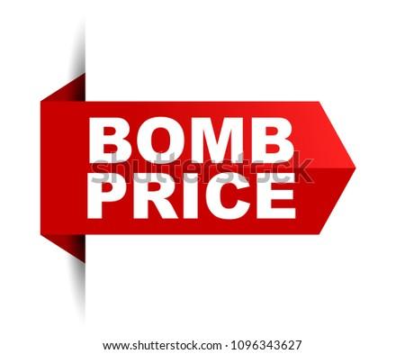 banner bomb price #1096343627