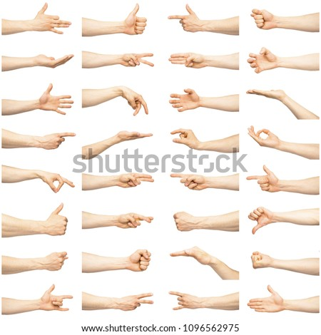 Multiple male hand gestures isolated over the white background, set of multiple images #1096562975