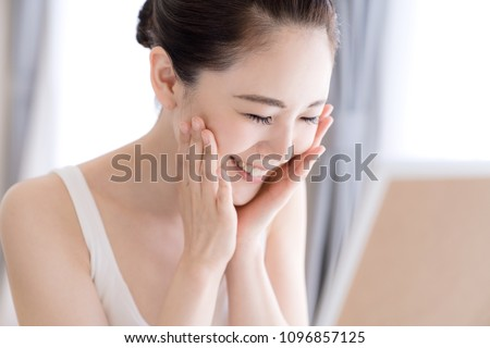 Beauty concept of asian girl. Skin care. #1096857125