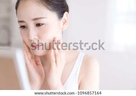 Beauty concept of asian girl. Skin care. #1096857164
