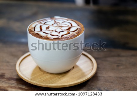 Backgrounds of Latte coffee. #1097128433