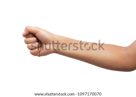 Kid hand with fist gesture isolated on white background. Clipping path included #1097170070