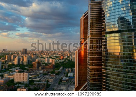 Moscow-city (Moscow International Business Center) at sunset, Russia #1097290985