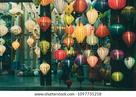 Lantern in night at Hoi An old town or Hoian ancient town. Royalty high quality stock photo of very much lanterns for sell and decoration in Hoi An. Hoi An or Faifo is a UNESCO World Heritage Site