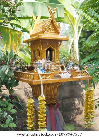 Beautiful  spirit house in Thailand #1097949539