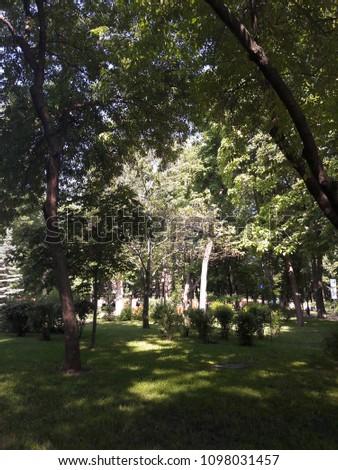 Taras Shevchenko Park Kiev Ukraine #1098031457