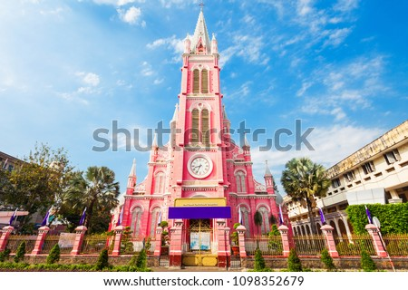 Tan Dinh parish church or Church of the Sacred Heart of Jesus is a church located in Ho Chi Minh City in Vietnam #1098352679