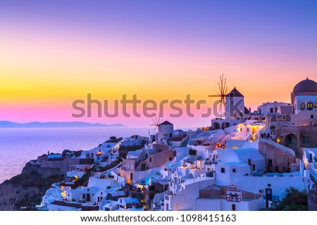 View of Oia the most beautiful village of Santorini island in Greece. #1098415163