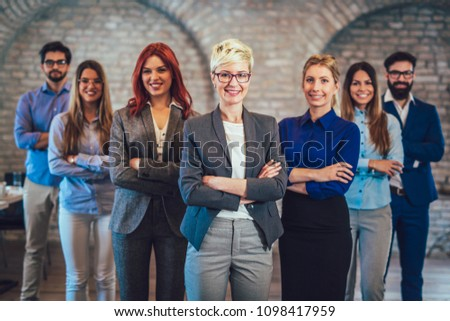 Group of happy business people and company staff in modern office, representig company. #1098417959