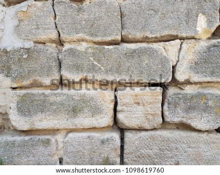 background texture of white Lightweight Concrete block #1098619760