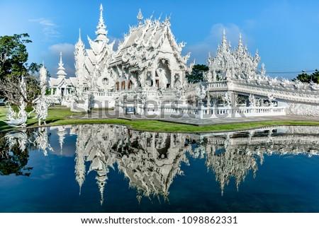 Chiang Rai, Thailand- January 25 2017: Wat Rong Khun, The White Temple, in Chiang Rai province, northem Thailand. #1098862331