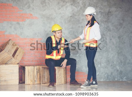 Female engineer Pay for male engineers. #1098903635