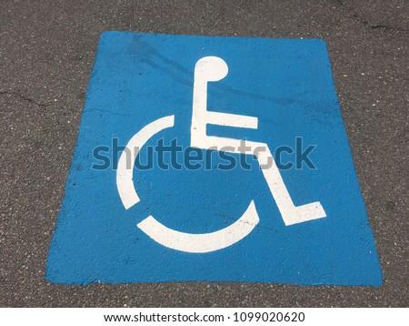 Handicapped Parking Space - Handicap Parking Space - ADA Compliant Parking #1099020620