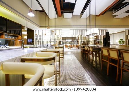 Restaurant interior in hotel #1099420004