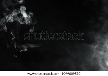 Smoke on black background   #1099609592