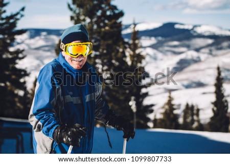 AVON, COLORADO - MARCH 22, 2017: A skier on the slopes at Beaver Creek ski resort. #1099807733
