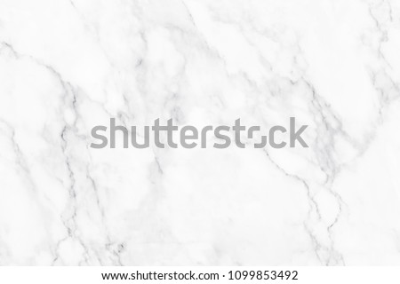 White marble patterned background for design. #1099853492