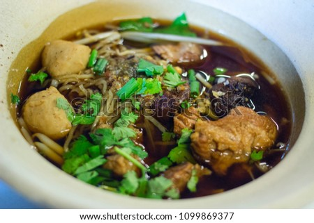 Thai Chinese Beef noodles with Mushroom Soup in the Clay Pot #1099869377